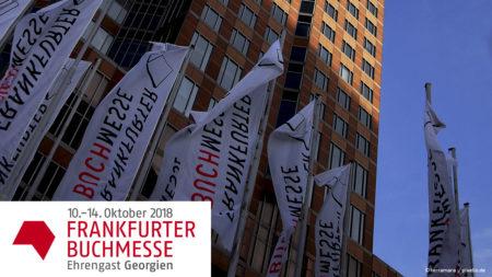 Frankfurter Buchmesse 2018: Jetzt noch Zimmer sichern!