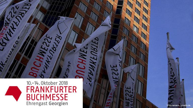 Symbolfoto Frankfurter Buchmesse